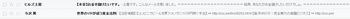 gmail_20140827.png